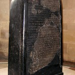"Little known questions about the archaeological evidence for the Bible: The ""Israel Stele"""