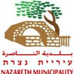 Response (2): the Bethlehem-Nazareth fallacies