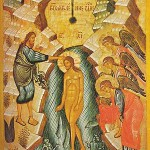 Response 3: that Jesus' baptism implies historicity