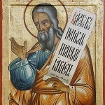 The Servant in Isaiah 40-55, scholarly interpretations — individual and/or collective identities