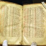 More On Dating New Testament Manuscripts (and the Rylands Fragment P52 again)
