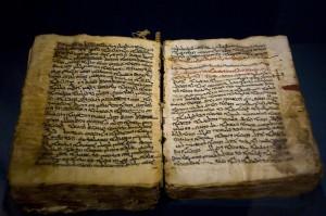 Saint_Catherines_Monastery_Mount_Sinai-Book-Codex_Sinaiticus-hd