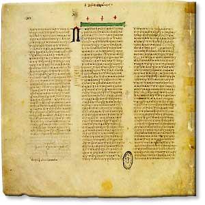 Codex Vaticanus -- 4th C gospels manuscript