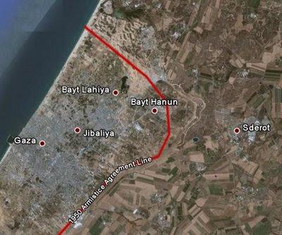 Sederot/Sderot