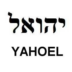 yahoel