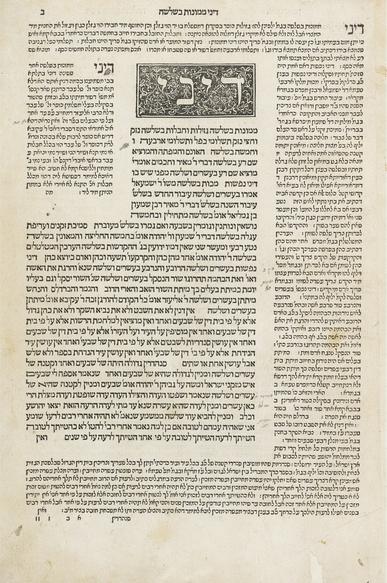 Babylonian Talmud: Tractate Sanhedrin