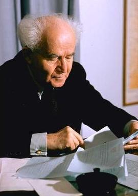 Ben_Gurion_1959