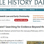 One more free ride on Richard Carrier's blog: Did Jesus Exist? (A metapost)