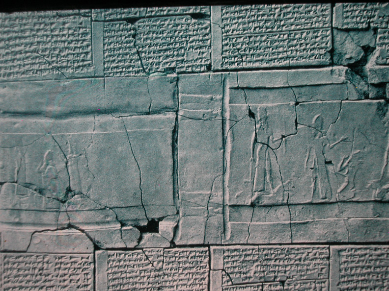 Assyrian king's treaty commanding love from his vassal.