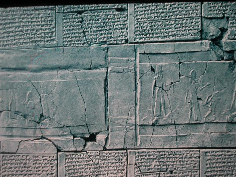 Assyrian king's treaty commanding love from his vassal.