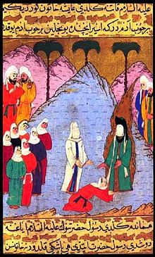 Mohammed and his wife Aisha freeing the daughter of a tribal chief. (Wikipedia)