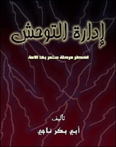 abu-bakr-naji-the-management-of-savagery-the-most-critical-stage-through-which-the-umma-will-pass Abu Bakr Naji