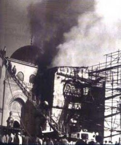 Al Aqsa mosque fire, 1969