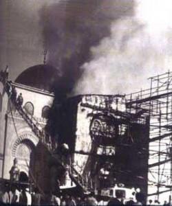 Al Aqsa mosque fire, 1969