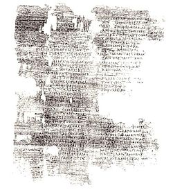 Papyrs 4 is an early New Testament papyrus of the Gospel of Luke in Greek. It is dated as being a late 2nd/early 3rd century manuscript. . . . It contains texts of Luke: 1:58-59; 1:62-2:1; 2:6-7; 3:8-4:2; 4:29-32, 34-35; 5:3-8; 5:30-6:16