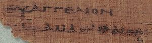 Fragment of a flyleaf with the title of the Gospel of Matthew, ευαγγελιον κ̣ατ̣α μαθ᾽θαιον (euangelion kata Maththaion). Dated to late 2nd or early 3rd century, it is the earliest manuscript title for Matthew
