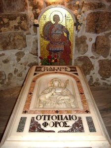 La tomba di San Giorgio (Lod, Israele) - Saint George tomb