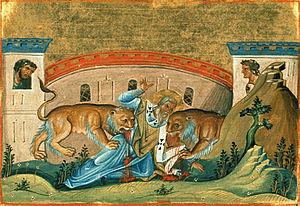 English: Ignatius of Antioch