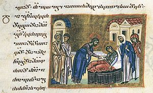 the Gelati Gospels MSS