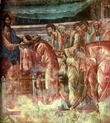 English: Damiane. The Eucharist